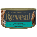 Isolated close up image of Reveal tuna cat food can