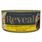 Isolated close up image of Reveal Chicken cat food with cheese can