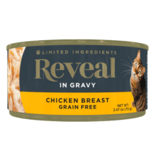 Chicken Breast in Gravy Can - 2.47oz